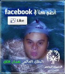 www.specialolympics.ly
